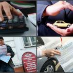 Некоторые водители готовы раскрыть персональные данные ради скидок