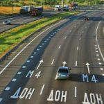 ГИБДД допускает увеличение порога максимальной скорости до 150 км/ч