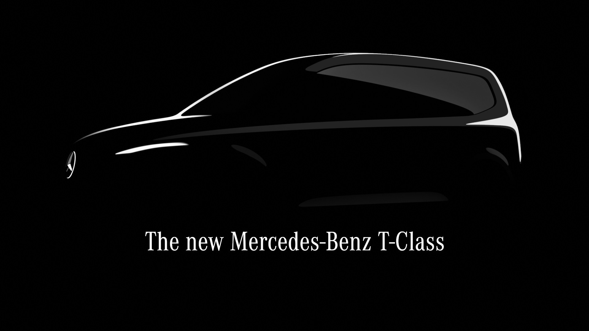 Mercedes представит новую семейную модель