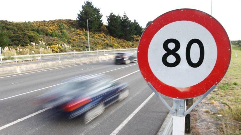 Рейтинг самых нарушаемых водителями правил