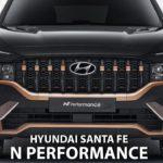Спортивный Hyundai Santa Fe