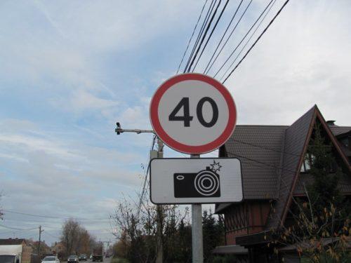 Способы избежать штрафов с камер фиксации