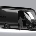Электровэн Deliver-E будущего