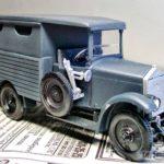 Масштабные модели – миниатюры Дмитрия Сергеева