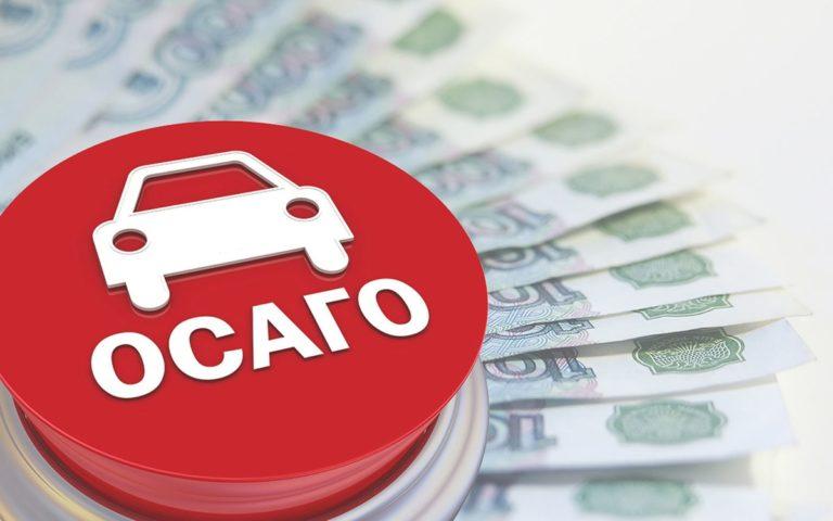 Водители стали отказываться от ОСАГО из-за роста цен