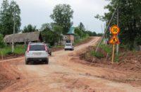 Правила езды по грунтовым дорогам