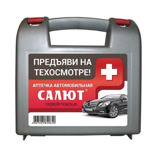 Содержание автомобильной аптечки