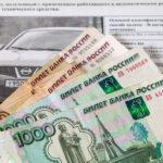 Кому идут деньги за нарушение водителями ПДД