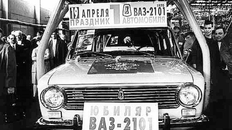 Советская «Копейка» празднует 50-летие