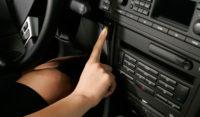 Скрытые кнопки автомобиля