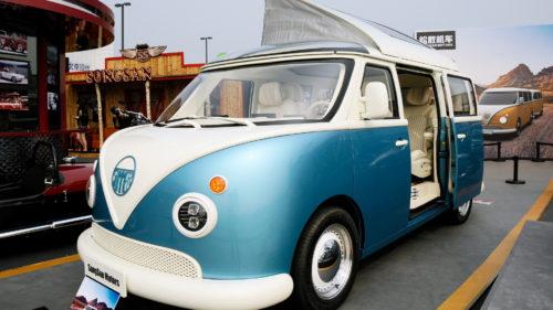 Volkswagen T1 Bulli
