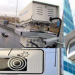 BMW – платное приложение предупреждения о камерах на дороге
