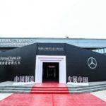 Foton будет выпускать грузовики Mercedes