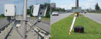 Временная камера собрала штрафов на 205 млн рублей. Прокуратура их отменила