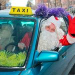 Заработки таксистов в новогоднюю ночь
