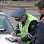 В 2020-м в России появилось сразу 8 новых штрафов для водителей