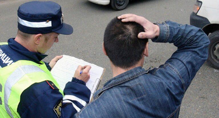 Как грамотно оспорить протокол инспектора ГИБДД
