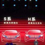 Китайский конкурент российского Aurus Arsenal