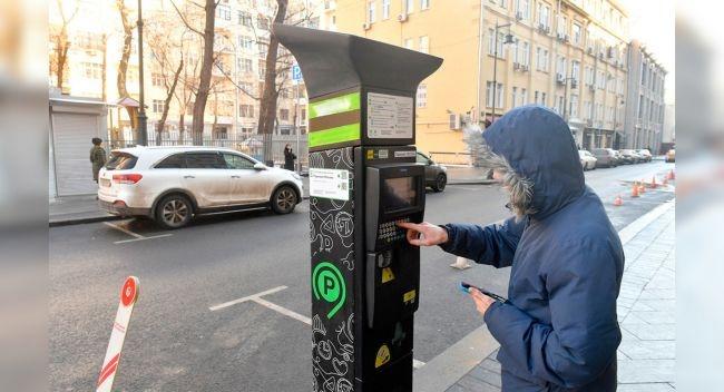 Новые цены на платную парковку в Москве
