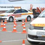 Правила экзамена на водительские права изменятся с 1 апреля