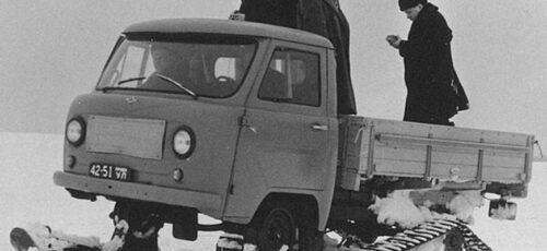Снегоход на базе УАЗ-451
