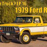 Современный Ford F-150 Raptor стилизовали под 40-летнего