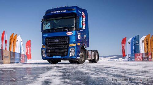 Ford Trucks F-MAX - рекорды на льду озера Байкал
