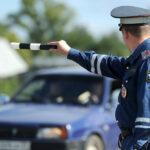 Инспектор ДПС остановил – лучше заглушить машину