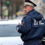 Новые штрафы для водителей вступили в силу