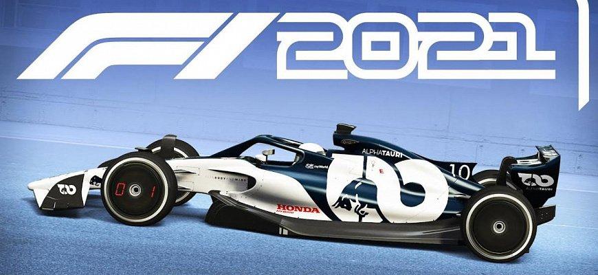 Рейтинг прогнозов на сезон 2021 года в Формуле-1