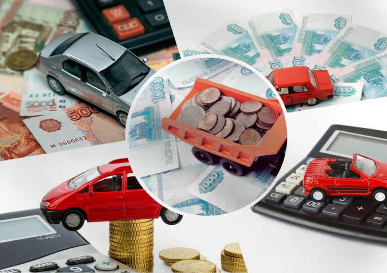 Способы сэкономить на транспортном налоге
