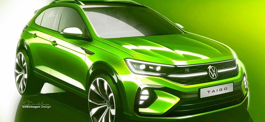 Volkswagen Taigo - новый кроссовер на базе Polo