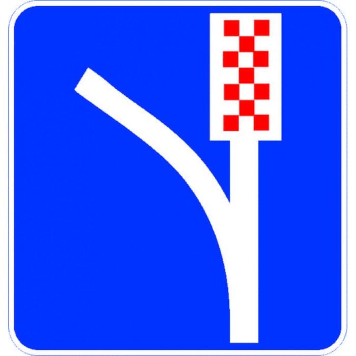 Дорожный знак 6.5 - о чем он предупреждает