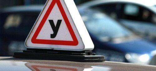 МВД - экзамен на получение водительских прав