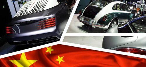 Мотор-шоу Шанхай 2021