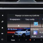 Renault представила в России сервис дистанционного управления авто Renault Connect