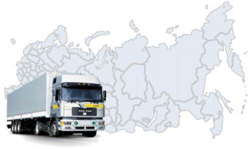 Грузоперевозки по всем регионам России