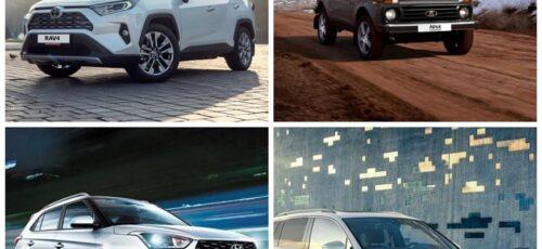 Сравнение цен на популярных в России автомобилей SUV