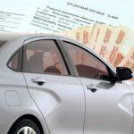 Автомобили в кредит – россияне ринулись покупать