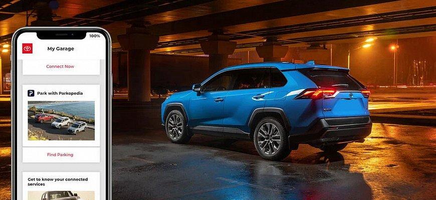 Toyota и Lexus - приложение для парковки премиум-класса