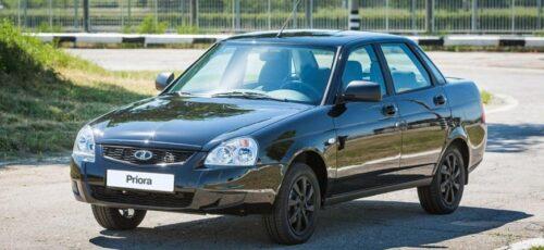 Владельцы марок LADA Toyota и Ford