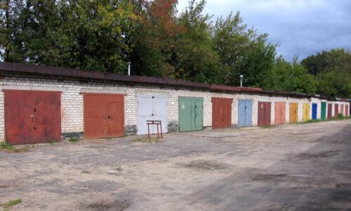 оформления гаража в собственность