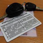 Водительские права – малоизвестные факты в РФ и мире