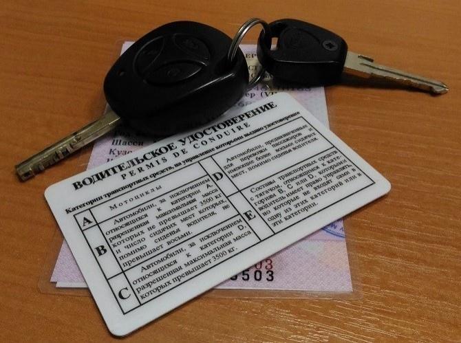 Водительские права - малоизвестные факты в РФ и мире