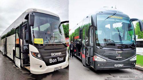 Scania и партнеры Автобусный туризм