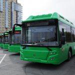 ГАЗ поставит CNG-автобусы