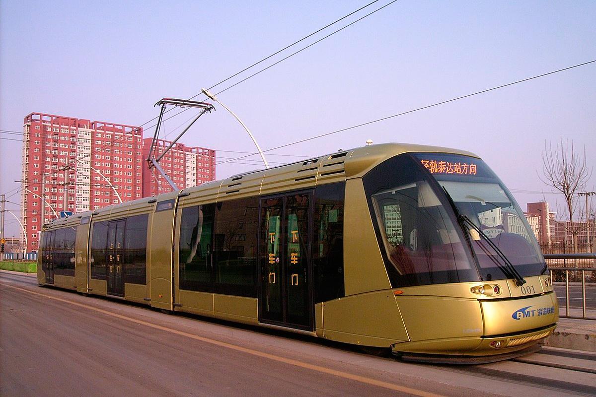 Bosh - система предупреждения столкновений городского транспорта