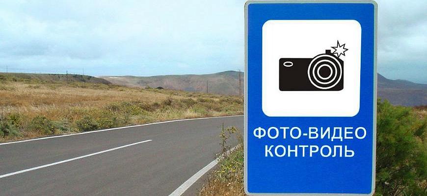 Важные изменения для российских автомобилистов