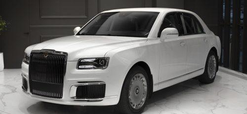 Стоимость техобслуживания премиальных автомобилей Aurus