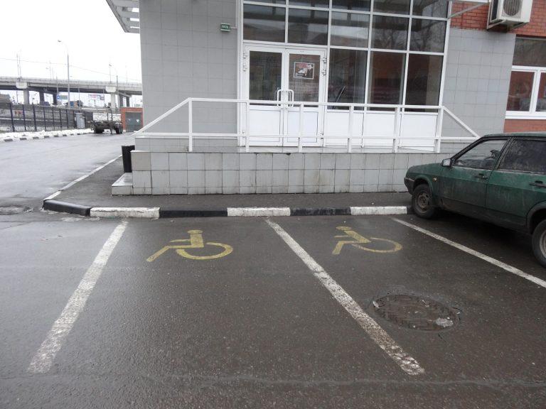 Кто может парковать авто на предназначенных для инвалидов местах